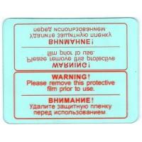 Стекло для маски сварщика FUBAG BLITZ 11. BLITZ 9.13