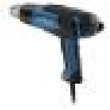 Термовоздуходувка STEINEL HL 1820 S